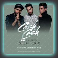 Cash Cash NYE Weekend
