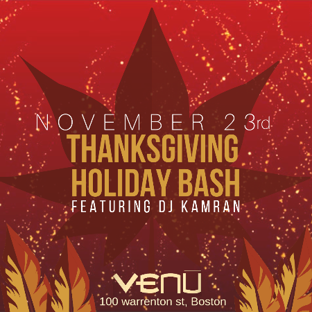 Thanksgiving Holiday Bash