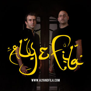 Black Wednesday w/ Aly & Fila (Open to Close), Wednesday, November 21st, 2018