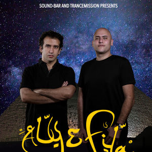 Aly & Fila Open to Close, Saturday, September 14th, 2019