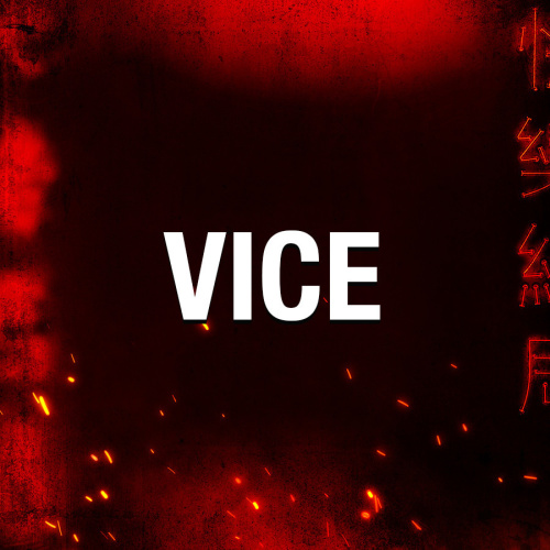VICE - TAO Nightclub