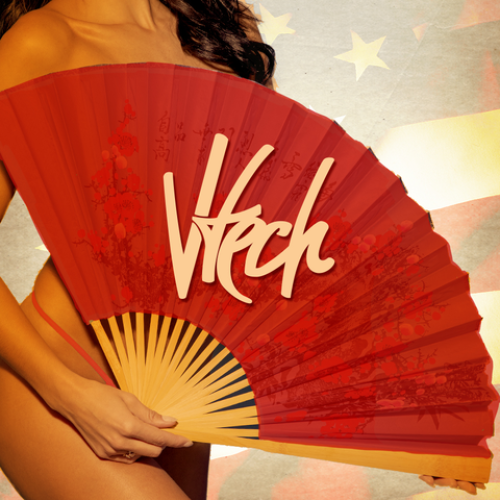 LABOR DAY WEEKEND: VTECH - TAO Beach Club