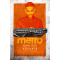 DJ Metro ﹝Takeover Series: Chicago﹞