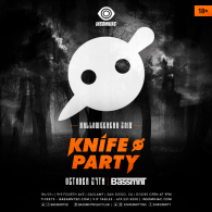 Knife Party x Insomniac Events at Bassmnt Saturday 10/27