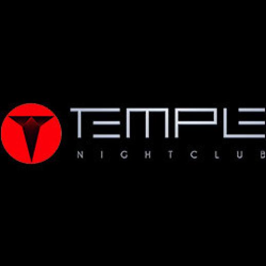 Next Level Thursday feat. DJ Dynamiq and DJ Amen